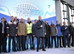 Очередной грубый ляп Путина при открытии моста в Крым