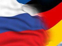 95b17fe09c004189b724aca5c51930c7 - Германия может ввести санкции против России