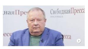 Юрий Скуратов: Что хочет скрыть Путин своими «конституционными поправками» thumbnail