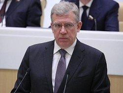 Кудрин назвал объёмы краж из федерального бюджета России