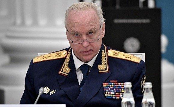 Бастрыкин: в 2019 году суды вынесли менее одного процента оправдательных приговоров thumbnail