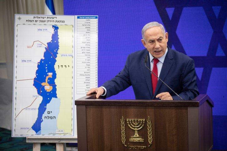 Израиль и Иордания спорят из-за расположения места крещения Иисуса thumbnail