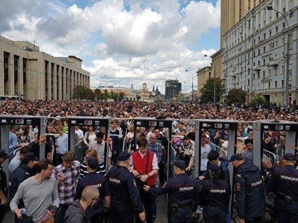 Власти Москвы согласовали проведение митинга 1 февраля thumbnail