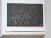 """""""Мемориал"""" признал политзаключенной художницу-феминистку Юлию Цветкову"""