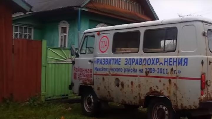 Врач из глубинки сообщил о зарплате в 2000 рублей и массовом закрытии больниц thumbnail