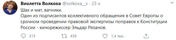 Юрист Виолетта Волкова высмеяла либералов за использование «мертвых душ»