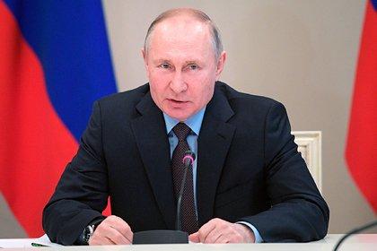 Путин присоединился к экстренному саммиту G20 по коронавирусу