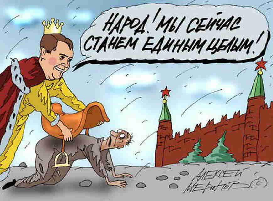 Юмор фото приколы про навального