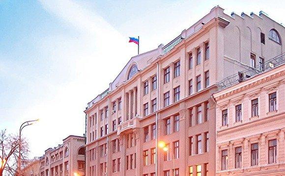РБК: в администрации и управделами президента РФ выявлены заболевшие коронавирусом