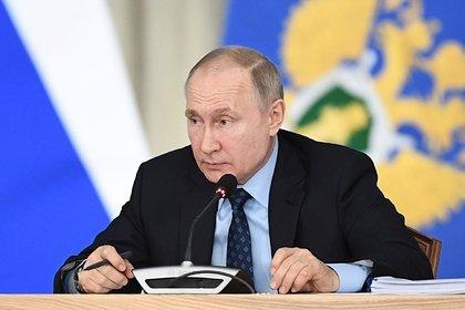 Путин заявил о важности изменения Конституции в связи с коронавирусом thumbnail