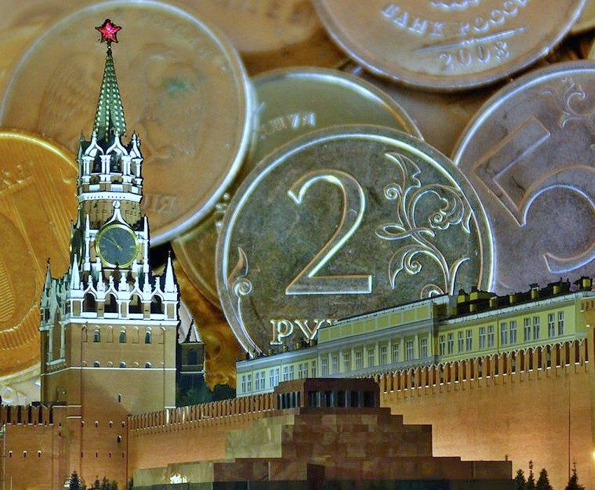 Экономика России. Как решить проблемы…