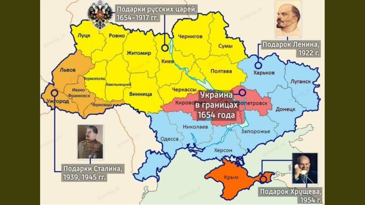 Украине предложили ужаться до своих исторических границ