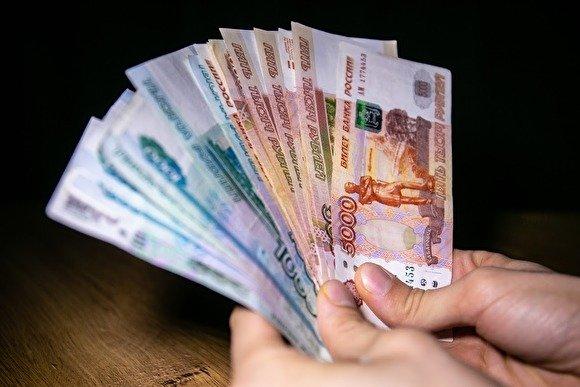 Чиков: граждане РФ имеют право на выплату в ₽10 т из-за COVID-19 в случае объявления ЧС