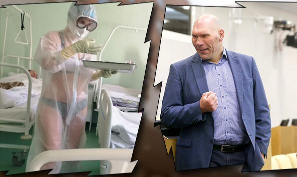 Валуев о медсестре в нижнем белье: Она пробудила в пациентах волю к жизни