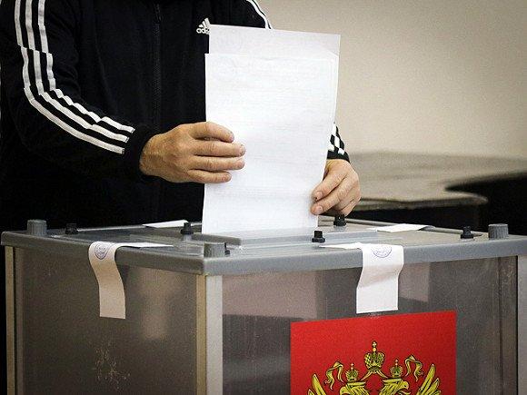 Россияне опасаются голосовать на выборах через интернет