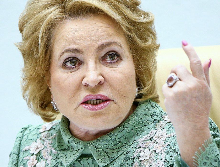 Матвиенко предложила реновировать всю Россию