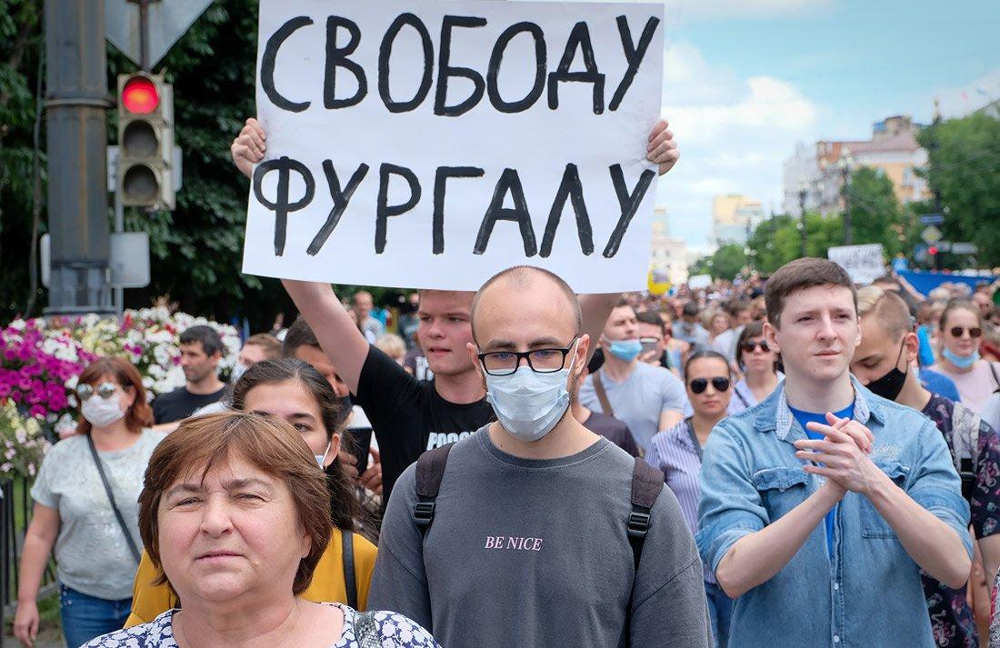 Власти Хабаровского края призвали участников протестов не поддаваться на провокации