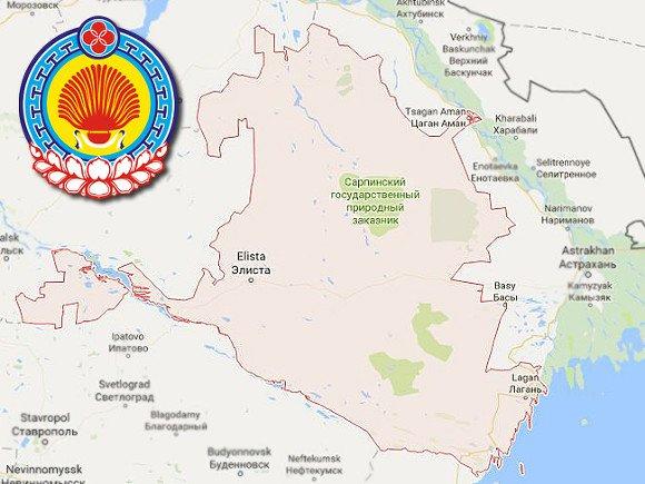 Глава Калмыкии предложил «обнулить» республиканскую Конституцию