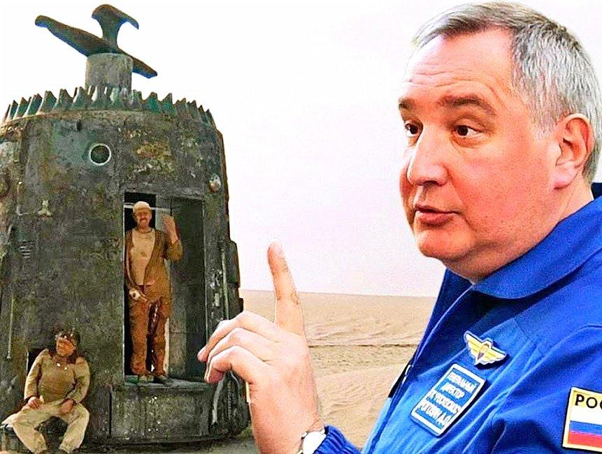 Рогозин допустил отправку Россией человека на Марс в течение 8-10 лет