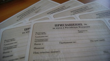 В России ужесточили правила приглашения иностранцев