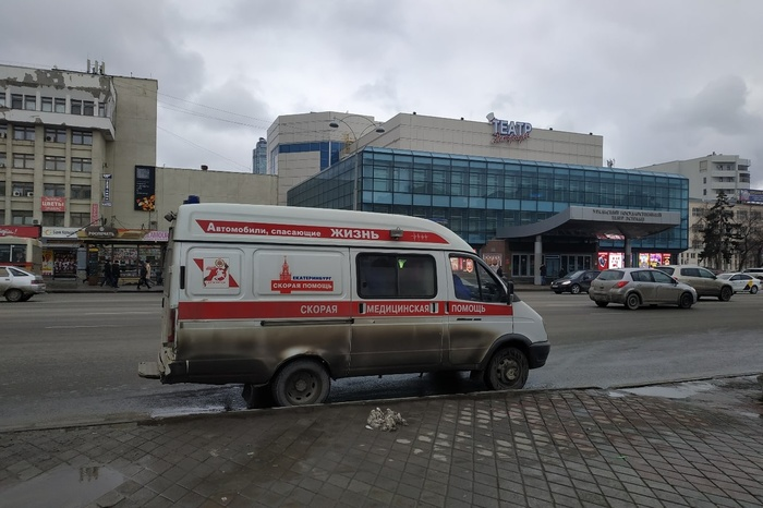 В России уменьшатся расходы на здравоохранение. Пострадают закупки оборудования и лекарс