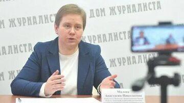 Замглавы омского Минздрава отстранили от должности со скандалом
