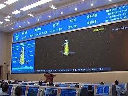 "Китайский космический аппарат ""Чанъэ-5"" вышел на лунную орбиту"