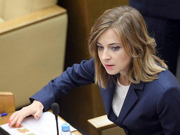 «В больницах вонь»: Поклонская рассказала об ужасающем состоянии медицины Крыма