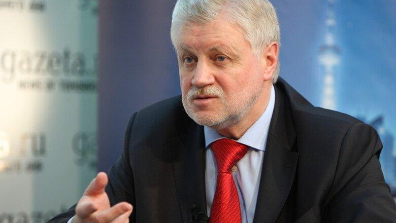 Миронов предложил объявить всеобщую мобилизацию врачей