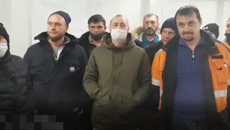 Рабочие «Газпрома» объявили забастовку после невыплаты зарплаты