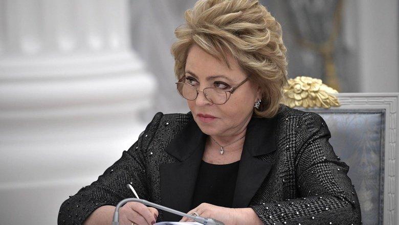 «Это безответственность»: Матвиенко обвинила региональные власти в нехватке лекарств