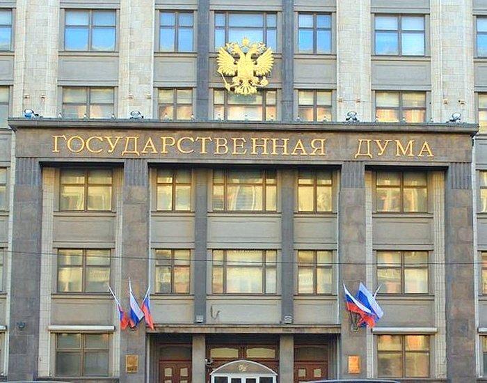 В Госдуме уверены, что русский язык сохранит в Киргизии статус официального