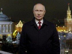 Владимир Путин поздравил россиян с наступающим 2021 годом