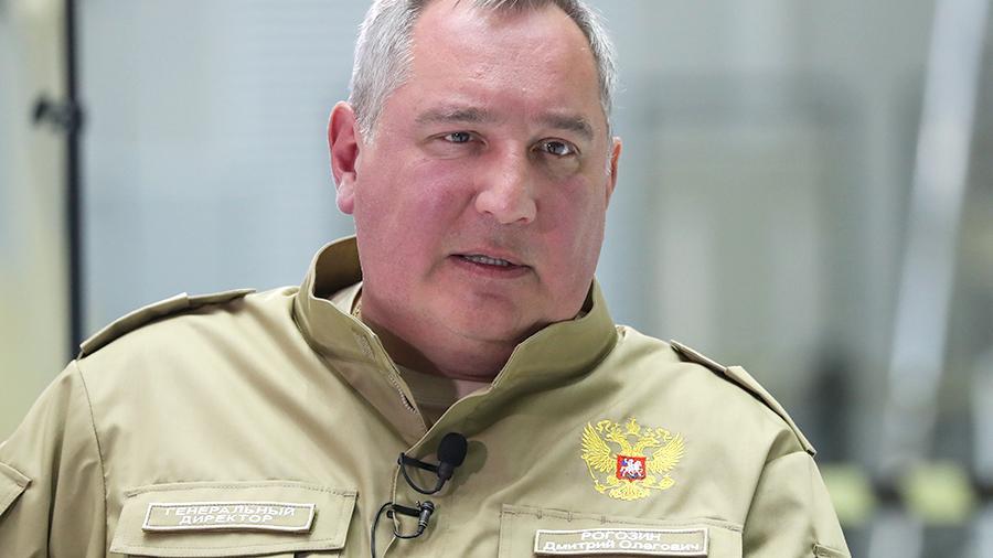 Рогозин назвал глобальные цели РФ в космосе
