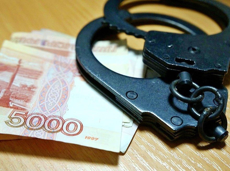 В Подмосковье на взятке поймали главу отдела по борьбе с коррупцией
