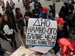 В третьем по размеру мегаполисе РФ 8% жителей перестало хватать денег на еду