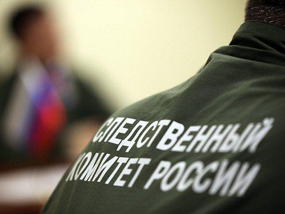 Следователи, доведшие ученую из Новосибирска до слез, заявили, что им требуется терпение