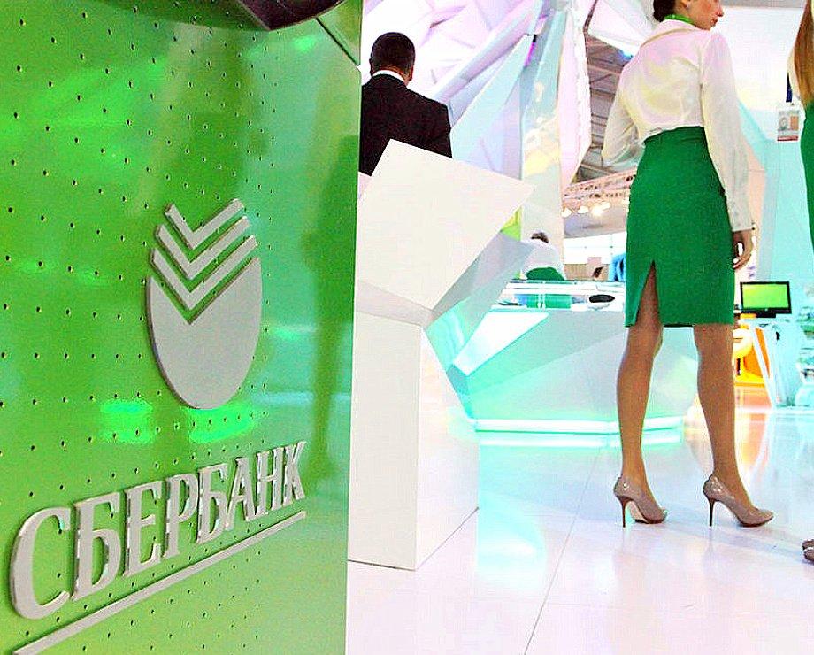 Сбербанк в 2020 г. предотвратил попытки хищения 57 млрд руб. со счетов клиентов