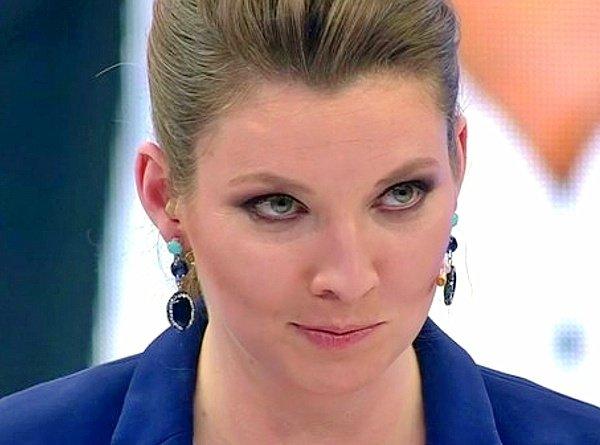 Скабеева осудила людей за просмотр слитого видео с ее участием