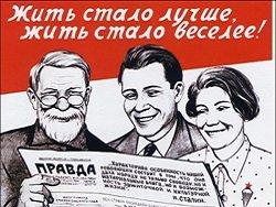 В России с 1 апреля отменят некоторые льготы