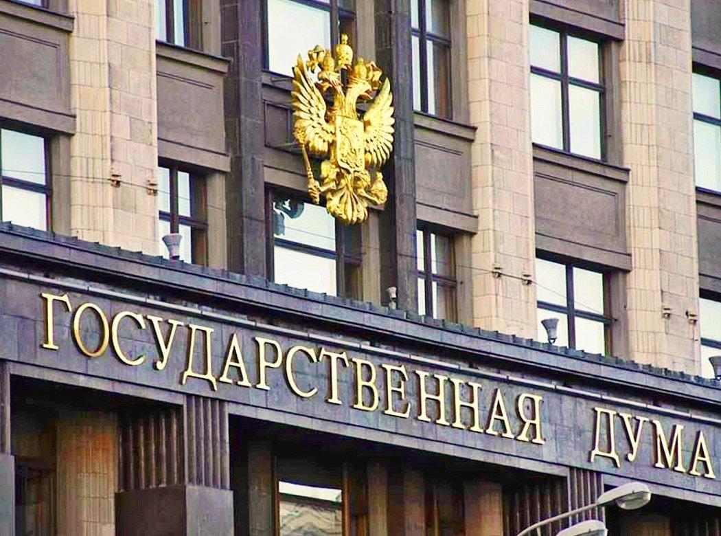 Госдума приняла во II чтении проект ужесточения наказания за оскорбление ветеранов