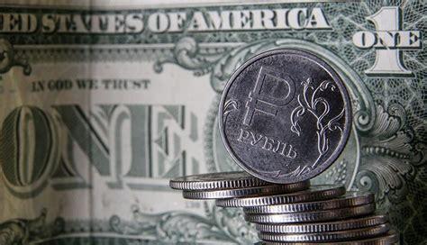 Курсы доллара и евро рухнули