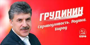 Грудинин: При Сталине за фальсификат, подрыв сельского хозяйства грозила уголовка