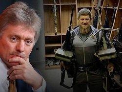 Кадыров жестко ответил Пескову из-за сообщений о казнях в Чечне