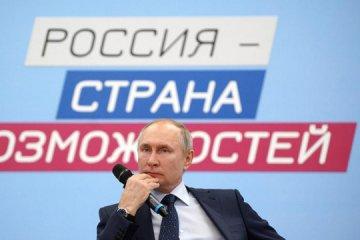 Путин оценил здравоохранение Латвии на примере умершего от COVID экс-коллеги