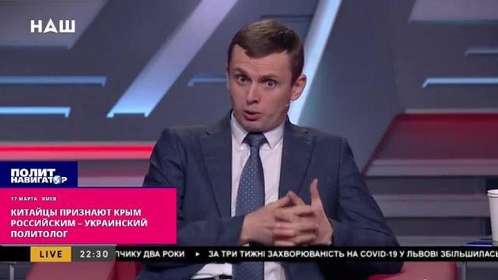 """""""Будет проблема"""": В Киеве ожидают, что Китай признает Крым российским"""