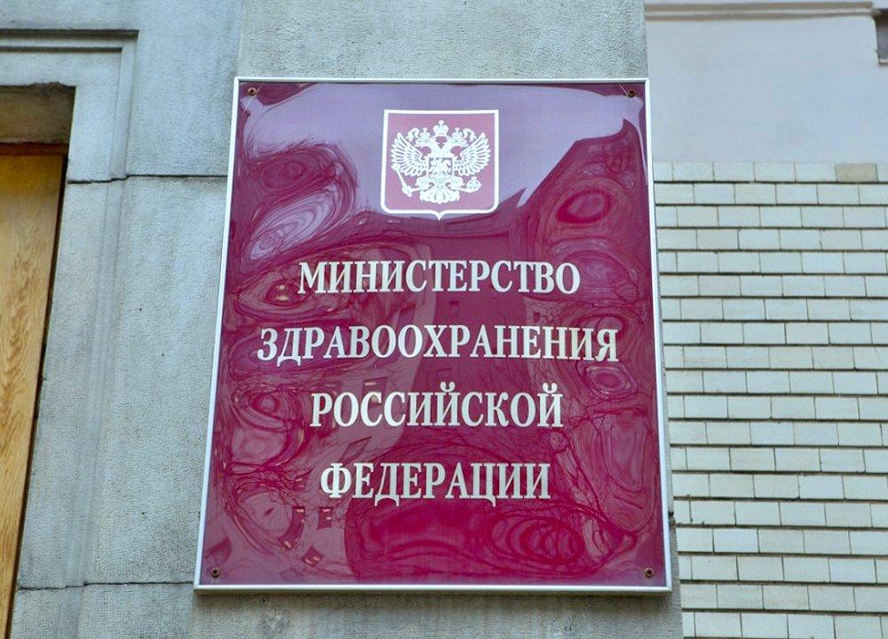 Родственница главы Минздрава РФ умерла из-за сломанного кардиографа в скорой