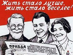 Россияне остались довольны повышением налогов