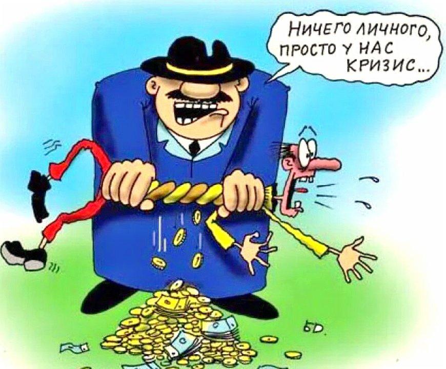 Российские власти задумались о повышении налогов