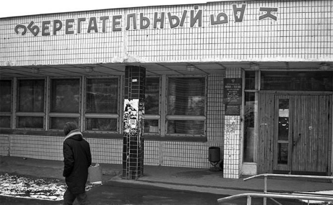 "Либералы признали ""ошибку"" Гайдара-Чубайса"